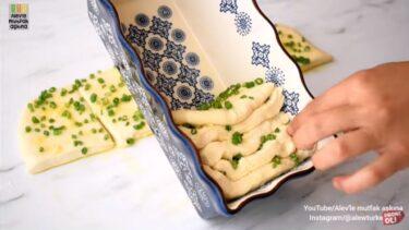 Böyle Ekmek Yapılır Mı Dedirten Tarif 2